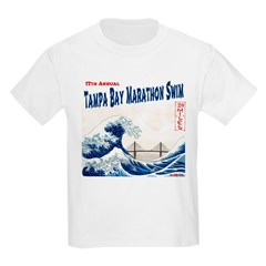 17th Annual TBMS T-Shirt