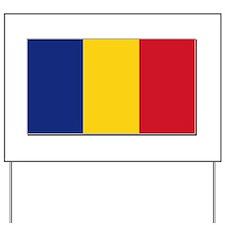 Romania Flag Yard Sign