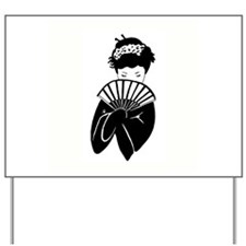 Geisha 2 Yard Sign