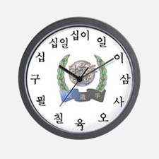 Tang Soo Do United Wall Clock