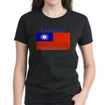 Taiwan Taiwanese Flag Women's Dark T-Shirt
