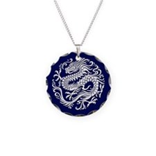 Traditional White and Blue Chinese Dragon Circle N