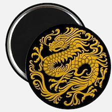 Traditional Yellow and Black Chinese Dragon Circle