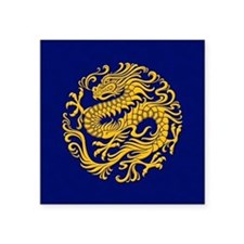 Traditional Golden Blue Chinese Dragon Circle Stic