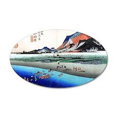 Ando Hiroshige  Odawara-Saka 35x21 Oval Wall Decal