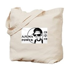 Ajuma Power Tote Bag