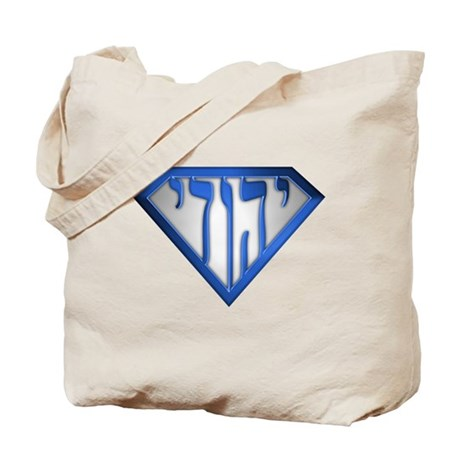 Super Jew(blue/white) Tote Bag