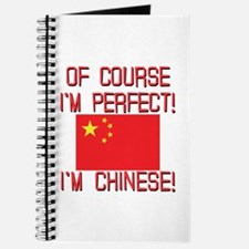 Of Course I'm Perfect I'm Chinese Journal