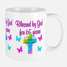JESUS LOVE 65TH Mug