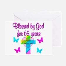 JESUS LOVE 65TH Greeting Card