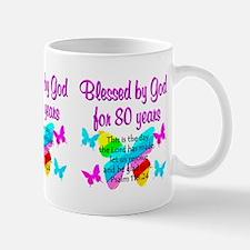 80TH PRAISE GOD Small Small Mug