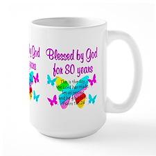 80TH PRAISE GOD Mug