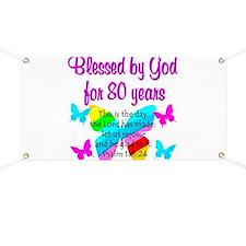 80TH PRAISE GOD Banner
