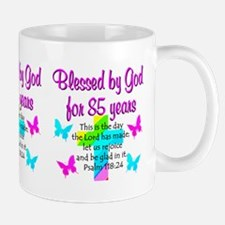 85th LOVE GOD Mug