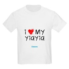 Kids I Love My Yiayia T-Shirt