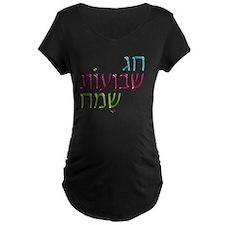 Hah Shavuot Sameh T-Shirt