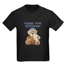 Pass the Matzah T-Shirt