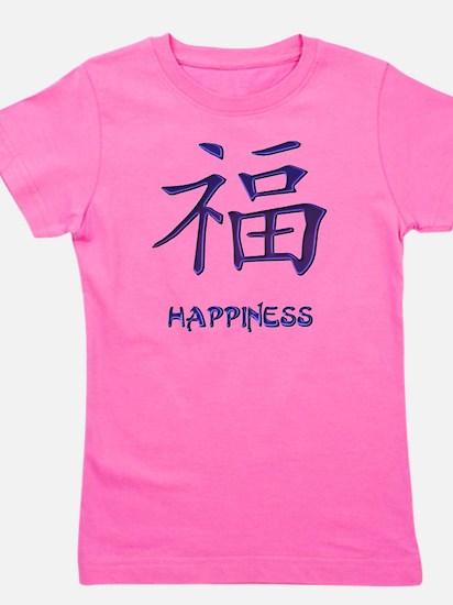 Happiness Girl's Tee