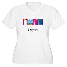 Dayenu Plus Size T-Shirt