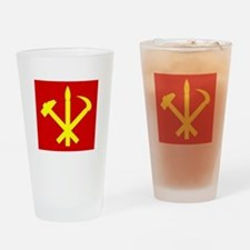 Korean Workers Party Drinking Glass