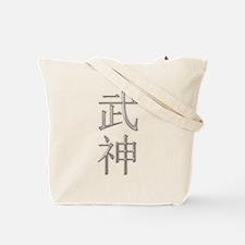 Kunoichi Kanji With Bujinkan Tote Bag