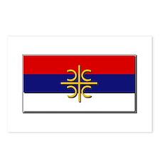 Flag of Serbian Cross Postcards (Package of 8)
