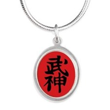 Bujinkan Kanji Necklaces