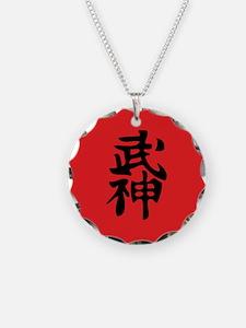 Bujinkan Kanji Necklace