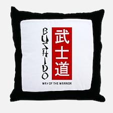 Bushido Throw Pillow