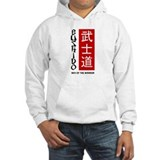 Bushido warrior way Hooded Sweatshirt