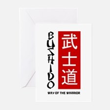 Bushido Greeting Cards (Pk of 10)