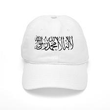 Shahadah Baseball Cap