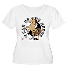 YTH14tan Plus Size T-Shirt