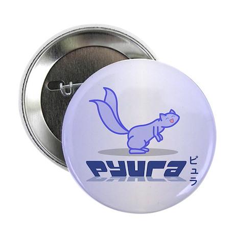Pyura Button