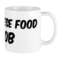 Vietnamese Food Mug