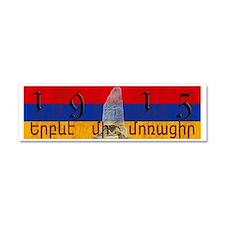 Armenia Flag 1915 Armenian Genoc Car Magnet 10 x 3