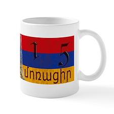 Armenia Flag 1915 Armenian Genocide Mug