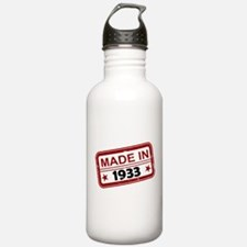 Stamped Made In 1933 Water Bottle