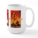 Pug Propaganda! LARGE Mug