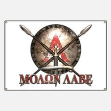 Molon Labe - Spartan Shield and Swords Banner