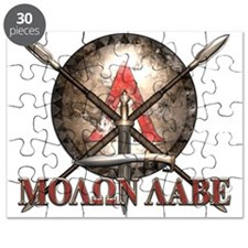 Molon Labe - Spartan Shield and Swords Puzzle