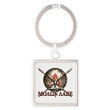 Molon Labe - Spartan Shield and Swords Keychains