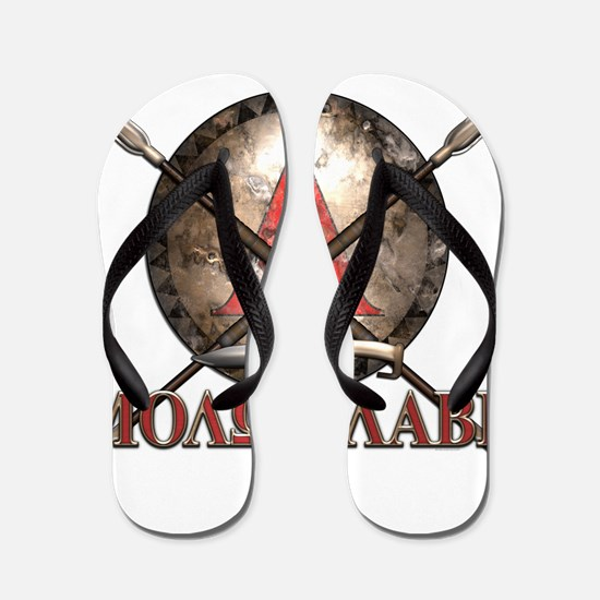 Molon Labe - Spartan Shield and Swords Flip Flops