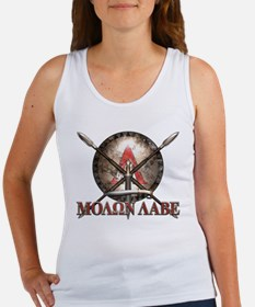 Molon Labe - Spartan Shield and Swords Tank Top