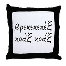 Brekekekex Throw Pillow