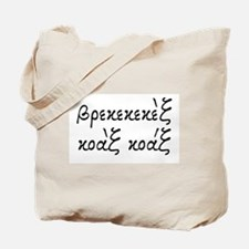Brekekekex Tote Bag