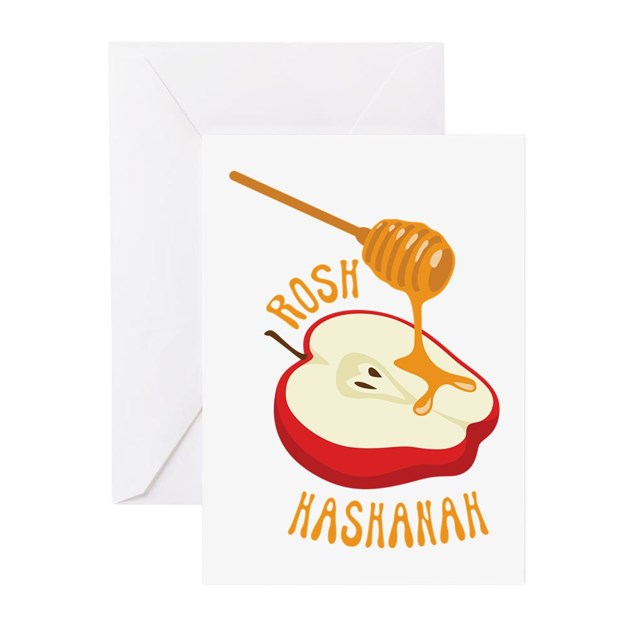 This is a picture of Old Fashioned Rosh Hashanah Greeting Cards Printable