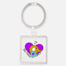 Big Sister Elephant Personalized Square Keychain