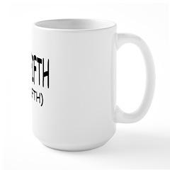 I plead the fifth Mug