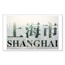 Shanghai in Chinese cityscape Decal